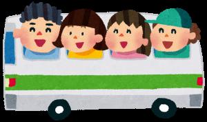 ryokou_bus[1]
