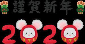 rats-daruma-kingashinnen-year2020[1]