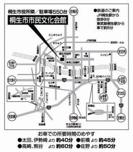 shibun_map[1]